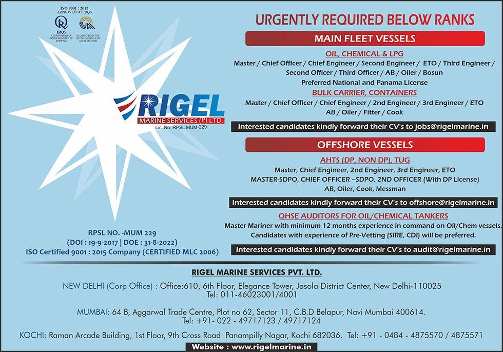 Rigel Marine Services (p)LTD-RPSL-MUM-229 - seafarerjobs com
