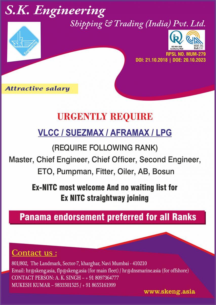 S K Engineering Pvt  Ltd  - RPSL-MUM-279 - seafarerjobs com